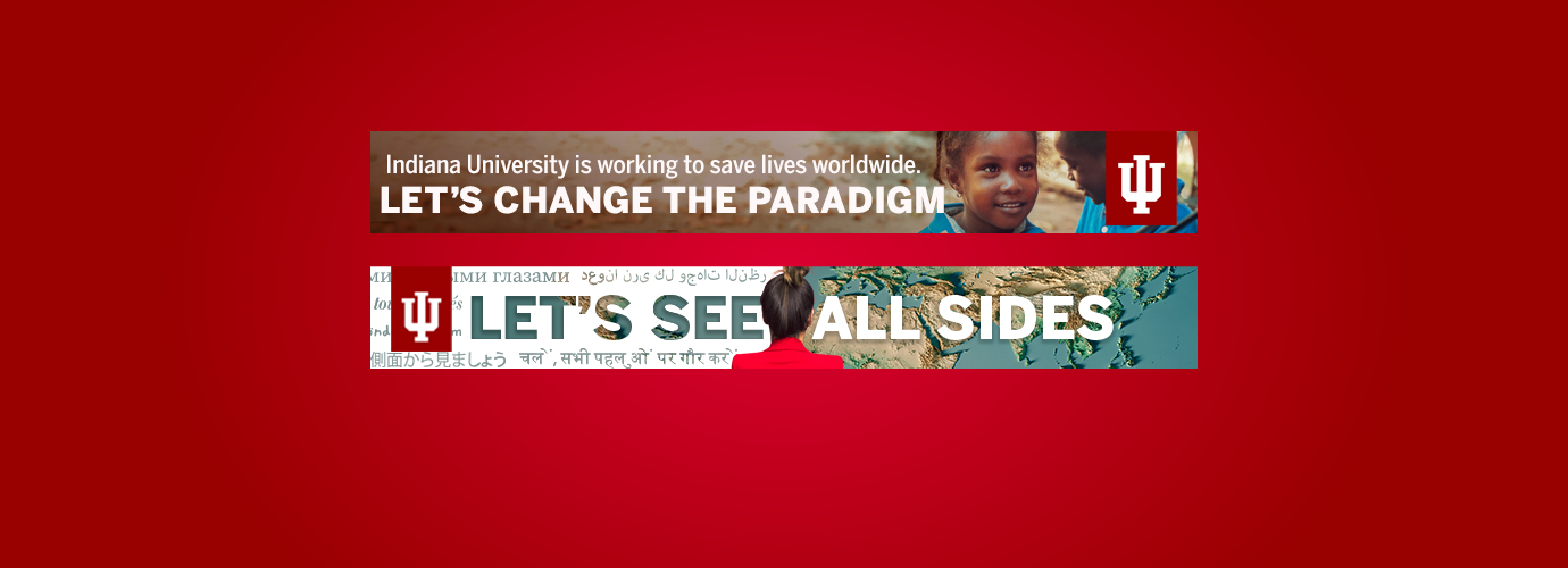 "Two digital ads, ""Let's change the paradigm"" and ""Let's see all sides."""